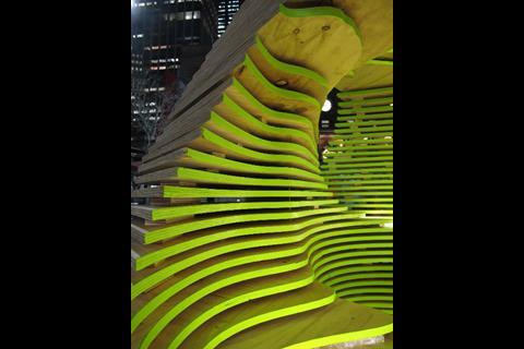 Lava's digital origami